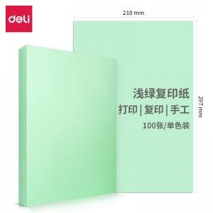 得力(deli)A4浅绿色复印纸 彩色打印纸 儿童手工折纸彩纸 80g卡纸 100张/包 7757