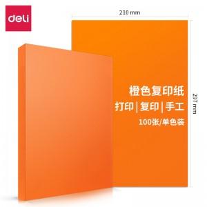 得力(deli)A4橙色复印纸 彩色打印纸 儿童手工折纸彩纸 80g卡纸 100张/包 7758