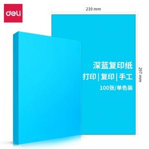 得力(deli)A4深蓝色复印纸 彩色打印纸 儿童手工折纸彩纸 80g卡纸 100张/包 7758