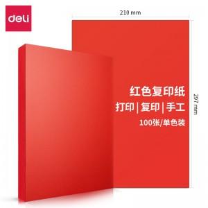 得力(deli)A4红色复印纸 彩色打印纸 儿童手工折纸彩纸 80g卡纸 100张/包 7758