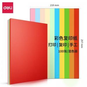 得力(deli)A4彩色复印纸 9色打印纸 儿童手工折纸彩纸 80g卡纸 100张/包 7788
