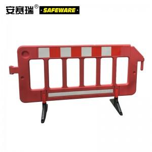 SAFEWARE 安赛瑞 组合式围栏(红)L200×H100×W40cm 塑料材质 配反光贴