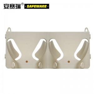 SAFEWARE 安赛瑞 安全帽放置架(双帽)24×55cm 乳白色 PP塑料材质