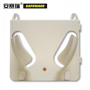SAFEWARE 安赛瑞 磁吸式安全帽放置架(单帽)24×27.5cm 乳白色 PP塑料材质 背覆强磁铁