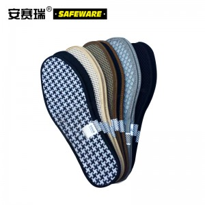 SAFEWARE 安赛瑞 竹炭抗菌除臭鞋垫(5双装)37码