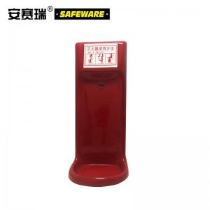 SAFEWARE 安赛瑞 灭火器放置底座(单瓶)内座尺寸21×24cm 玻璃钢材质