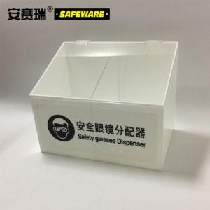 SAFEWARE 安赛瑞 安全眼镜存储分配器 30×39×25cm 白色亚克力材质