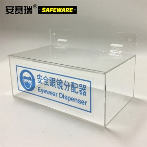 SAFEWARE 安赛瑞 安全眼镜存储分配器 15×25×15cm 透明亚克力材质