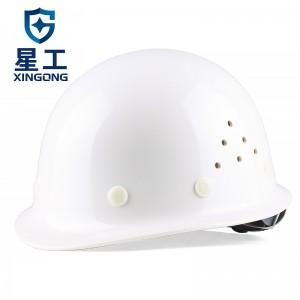 星工(XINGGONG)安全帽透气 ABS 建筑工程工地 电力施工 领导监理