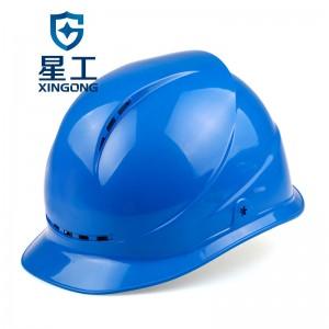 星工(XINGGONG)透气安全帽 ABS 建筑工程工地 电力施工 领导监理 可印字