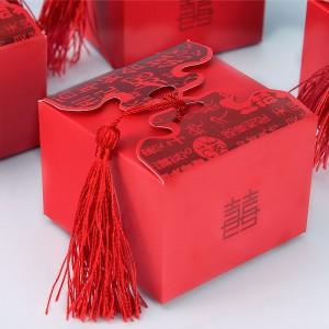 极度空间(JDKJ)婚礼喜糖盒子纸盒糖果盒结婚婚庆用品结婚喜糖包装袋 小号流苏款100个装