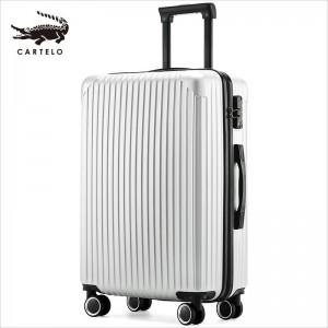 卡帝乐鳄鱼(CARTELO) 万向轮拉杆箱耐磨防刮24英寸旅行箱时尚男女学生密码箱轻盈商务休闲行李箱包 银色