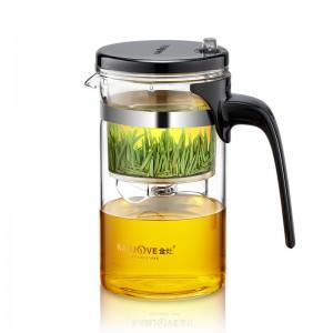 金灶(KAMJOVE)办公茶具 耐热玻璃茶杯 按压式可拆卸内胆飘逸杯 泡茶壶 花茶壶绿茶杯