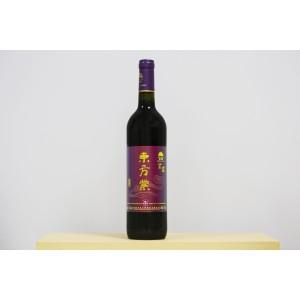 紫宴(干紫桑葚酒) 两支装