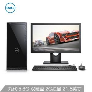 戴尔(DELL)灵越3670 高性能 台式电脑整机(九代i5-9400 8G 256GSSD 1T 2G独显 WIFI 蓝牙 三年上门)21.5英寸