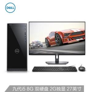 戴尔(DELL)灵越3670 高性能 台式电脑整机(九代i5-9400 8G 256GSSD 1T 2G独显 WIFI 蓝牙 三年上门)27英寸