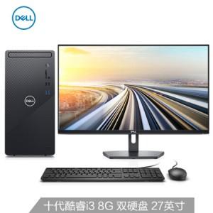 戴尔(DELL)灵越3880高性能办公台式电脑整机(十代i3-10100 8G 256GSSD 1T 三年上门售后)27英寸