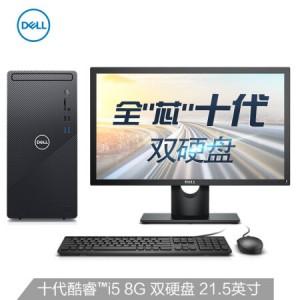 戴尔(DELL)灵越3880高性能办公台式电脑整机(十代i5-10400 8G 256GSSD 1T 三年上门售后)21.5英寸