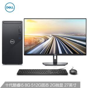 戴尔(DELL)灵越3880高性能办公台式电脑整机(十代i5-10400F 8G 512GSSD 2G独显 三年服务)27英寸