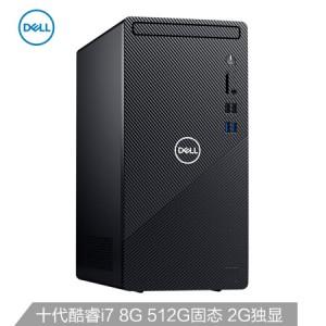 戴尔(DELL)灵越3880高性能办公台式电脑主机(十代i7-10700F 8G 512GSSD GT730 2G独显 三年上门)