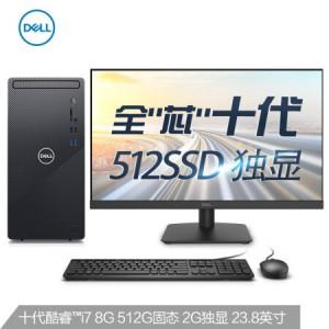 戴尔(DELL)灵越3880高性能办公台式电脑整机(十代i7-10700F 8G 512GSSD 2G独显 三年上门)23.8英寸