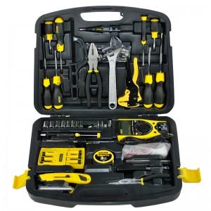 STANLEY/史丹利 53件套电讯工具套装 89-883-23 电讯组合工具