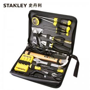 STANLEY/史丹利 18件套高级通用工具包组套 90-597-23 电讯组合工具