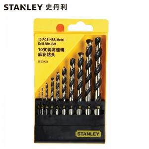 STANLEY/史丹利 10支装高速钢麻花钻头组套 95-230-23 钻头