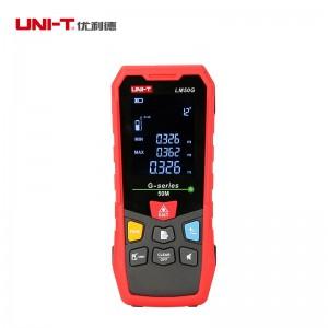UNI-T优利德 绿光测距仪 LM50G 19cm*12cm*7cm