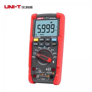 UNI-T优利德 真有效值万用表 UT17B PRO 25cm*18cm*7cm