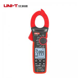 UNI-T优利德 1000A真有效值数字钳形表 UT208B 32cm*15cm*7cm