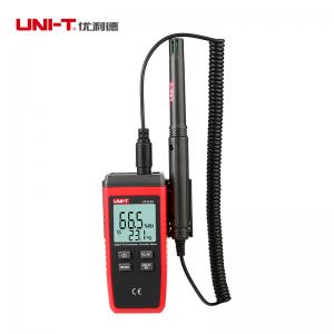 UNI-T优利德 MINI环境类 UT333S 26cm*17cm*5cm