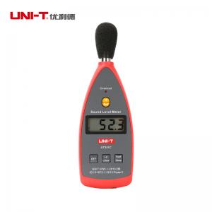 UNI-T优利德 声级计 UT351C 26cm*20cm*12cm