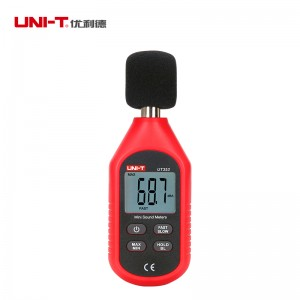 UNI-T优利德 MINI环境类 UT353 17cm*6cm*4cm