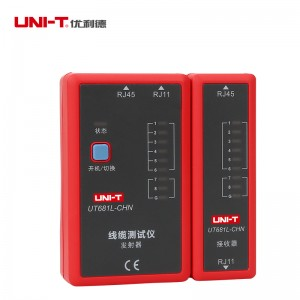 UNI-T优利德 线缆测试仪 UT681C 13cm*11cm*4cm
