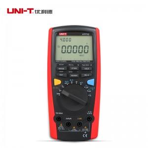 UNI-T优利德 智能型数字万用表 UT71E 26cm*18cm*7cm