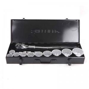 钢盾 S010015 15件19mm系列公制组套