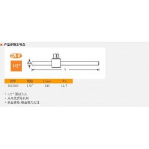 钢盾 S013203 12.5mm系列T型滑杆250mm
