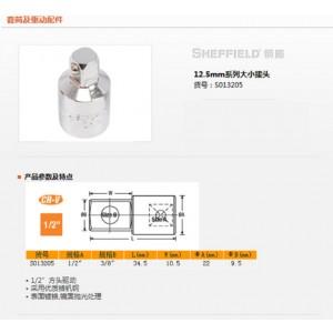 钢盾 S013205 12.5mm系列大小接头12.5x10mm