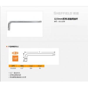 钢盾 S013208 12.5mm系列L型套筒扳杆
