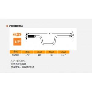 钢盾 S013220 12.5mm系列弓型杆