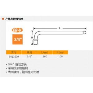 钢盾 S013309 19mm系列L型套筒扳杆460mm