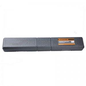 钢盾 S016120 6.3mm系列全钢型预制式专业级扭力扳手2.5-12N.m