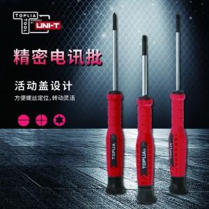 拓利亚 SD014418精密花型中孔电讯批T20X50