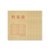 文件袋 (10)