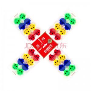 晨光(M&G)文具Φ28mm强磁粒 会议白板专用磁扣 办公教学写字板磁钉 彩色磁贴吸铁石 8粒/盒 ASC99399 四盒装