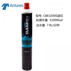 安通纳斯CBE-3200/S商用直饮大流量过滤净水器净水机滤芯