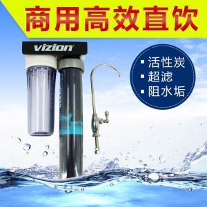 安通纳斯CBE-3200/S商用直饮大流量过滤净水器净水机套装