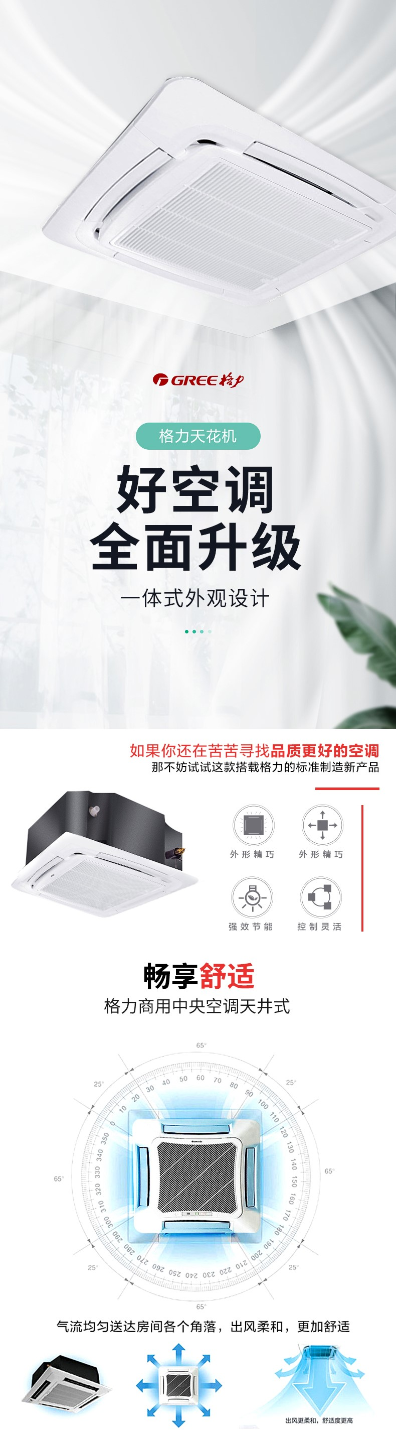 /image/catalog/collector/jingdong/2020/09/23100009745038-042f7be67254ccc6d1c355976c4ff378.jpg